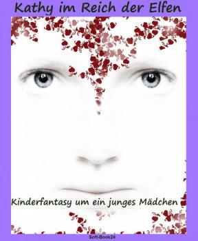 Kathy Kinderfantasy e-book